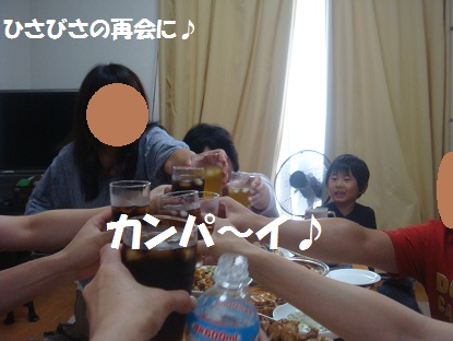 DSC04122_20130815144413721.jpg