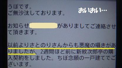 DSC04259_20130816123643889.jpg