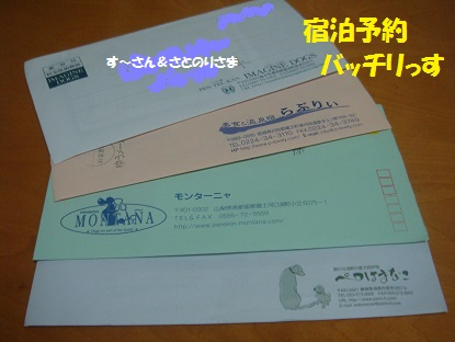 DSC04354_20130910200553eca.jpg