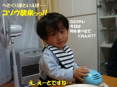 DSC06625_20130815170419a07.jpg