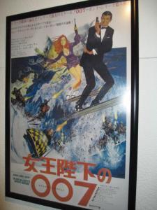 日本語のポスター