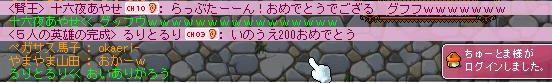 火毒 10