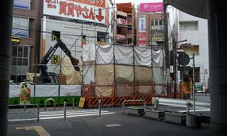 立川や_2