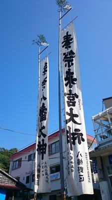 lin_nobori.jpg