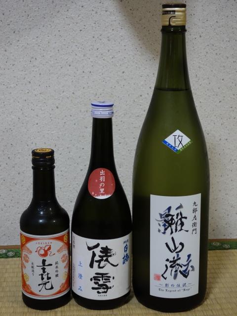 sake_130501.jpg