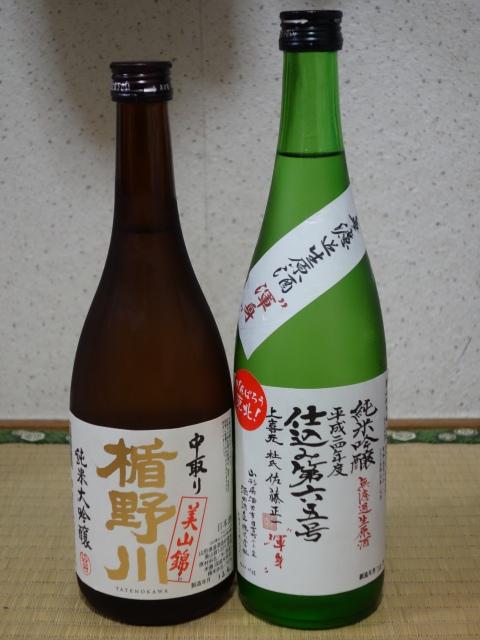 sake_130502.jpg