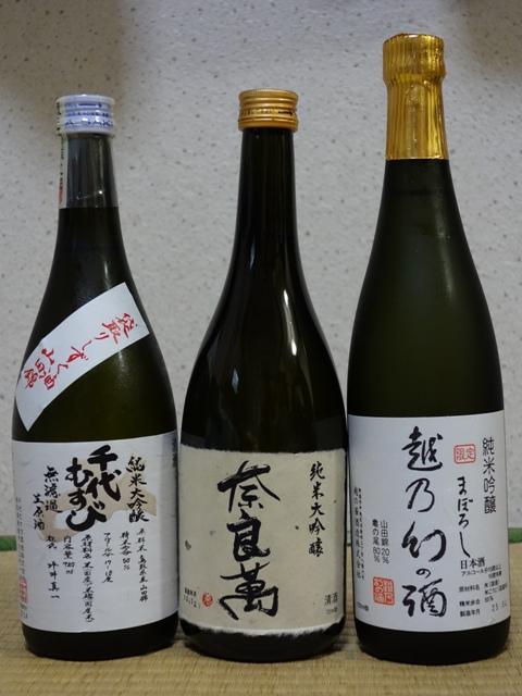 sake_130503.jpg