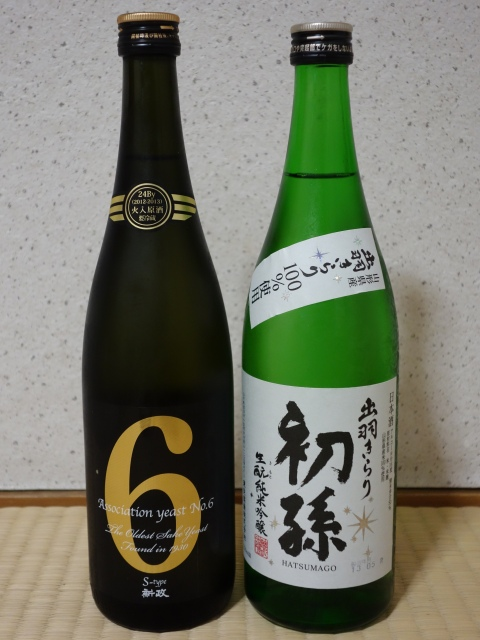 sake_130517.jpg