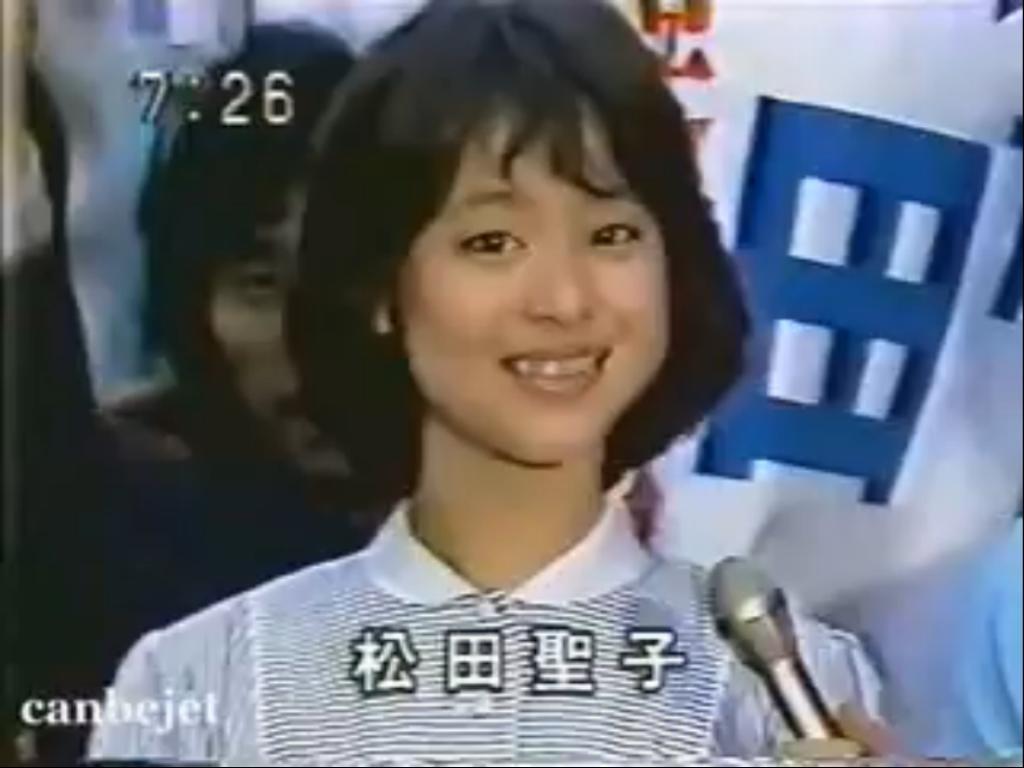実際、聖子ちゃん自身、ミッション系の女子高校に通っていた、優しいご両親の許、すくすくと明るく育った本物のお嬢さんだったのですから、そういう印象を受けることは