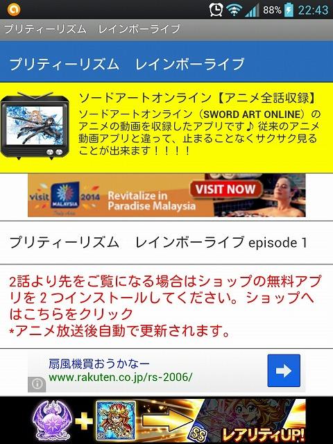 アニメ動画02