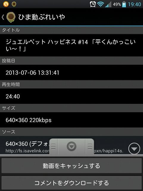 動画サイト03