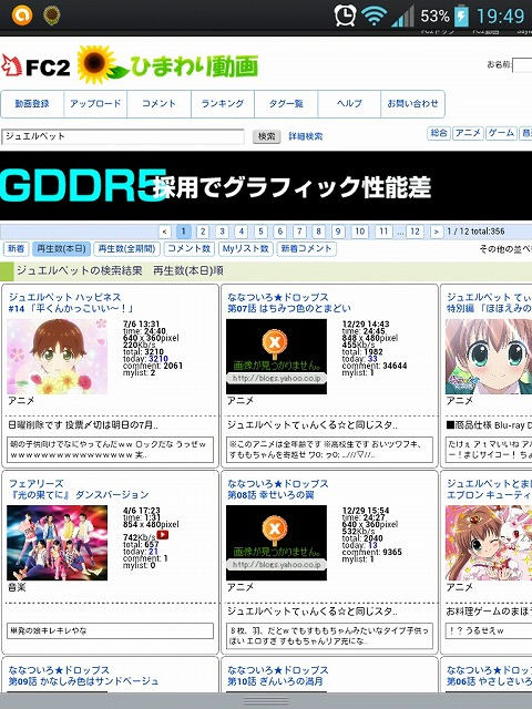 動画サイト02