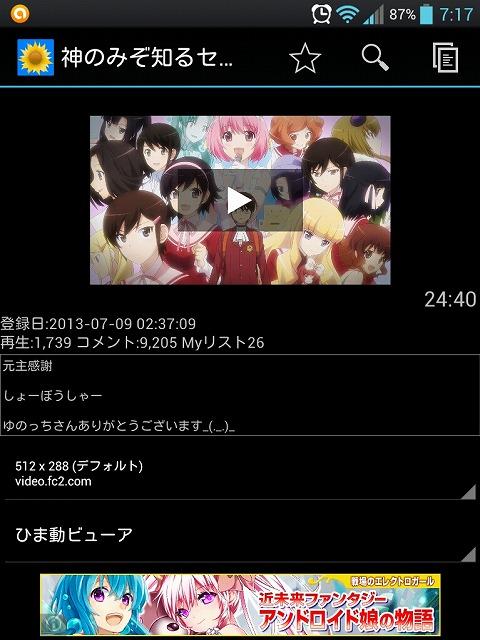 動画サイト09