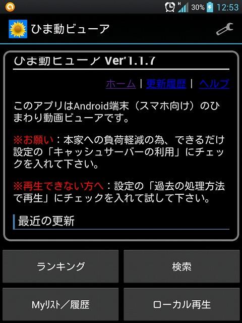 動画サイト08