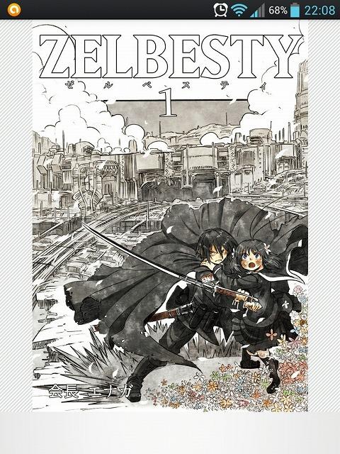 Zelbesty01