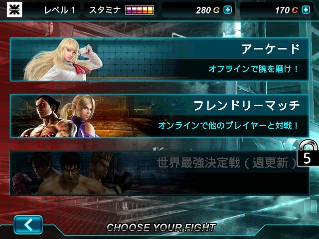 Tekken Card04
