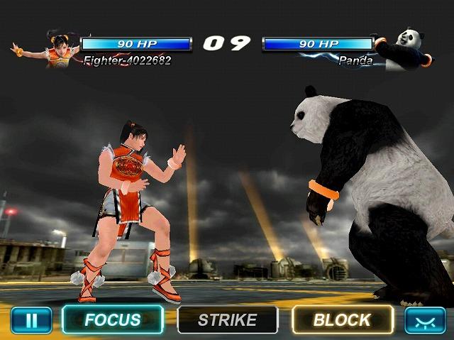 Tekken Card06