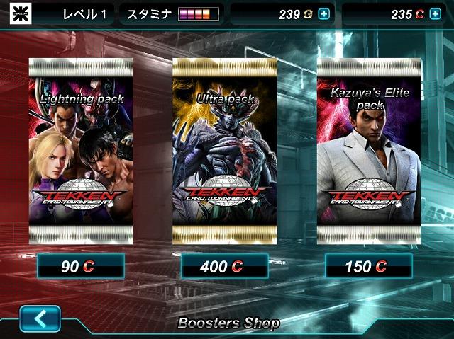 Tekken Card14