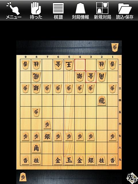 金沢将棋04