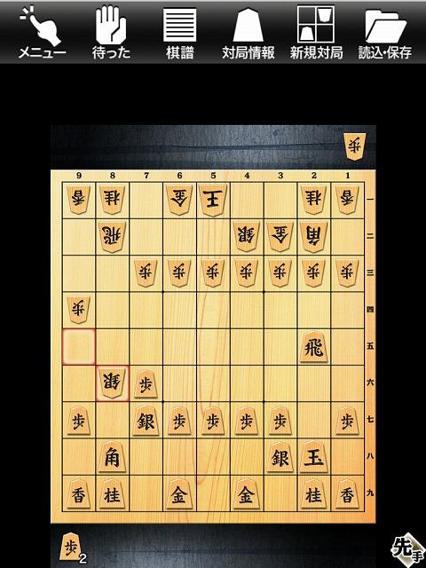 金沢将棋05