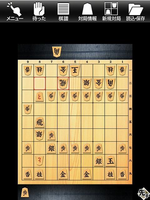 金沢将棋06