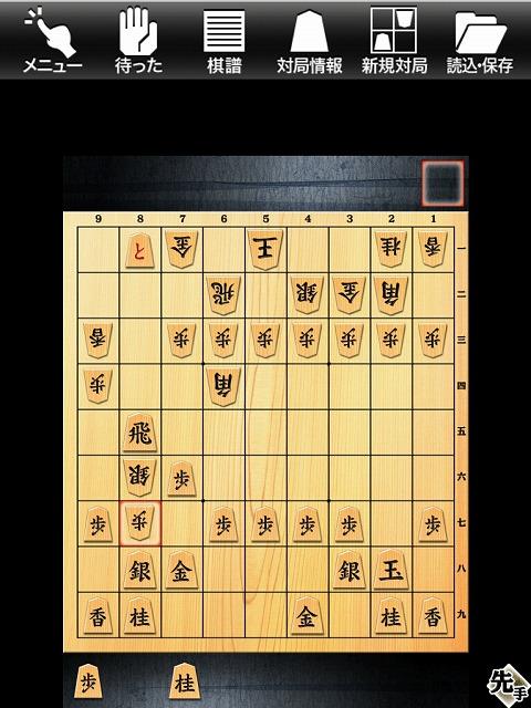 金沢将棋07