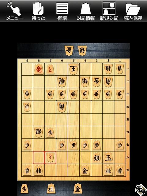 金沢将棋08