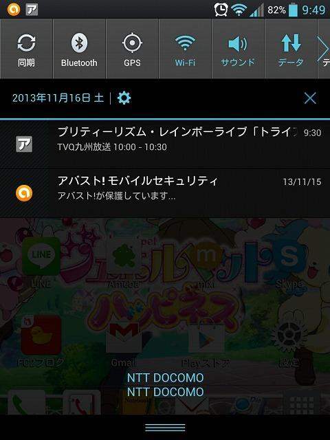 アニメの時間03