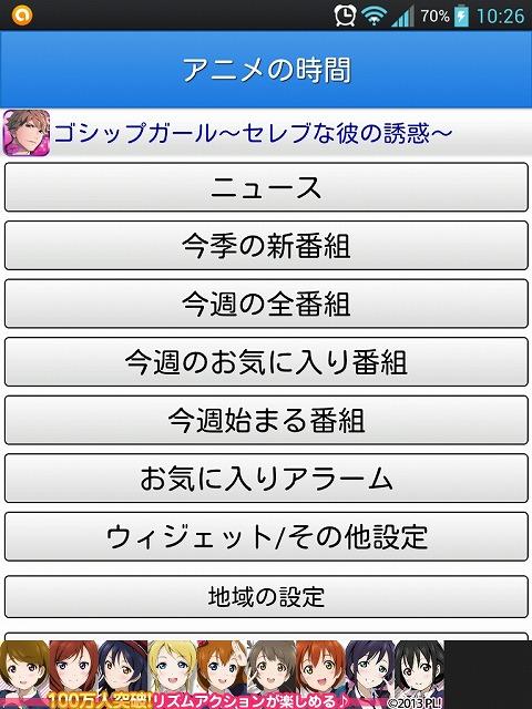 アニメの時間01