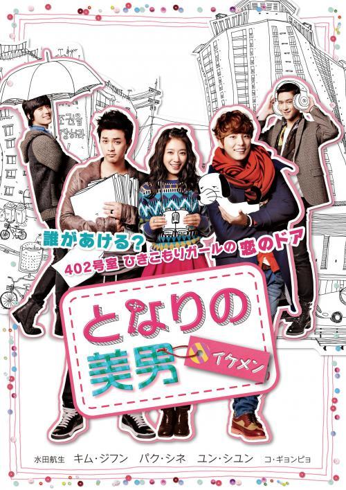 DVD_convert_20130419182237.jpg