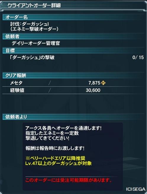 20130707_15