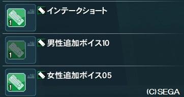 20130710_09