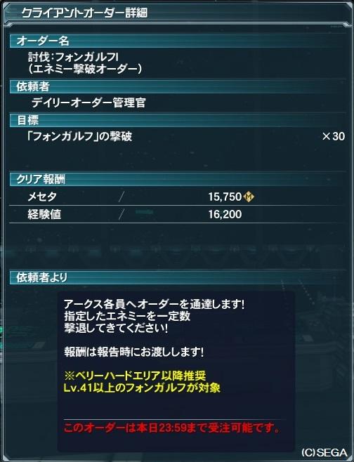 20130710_11