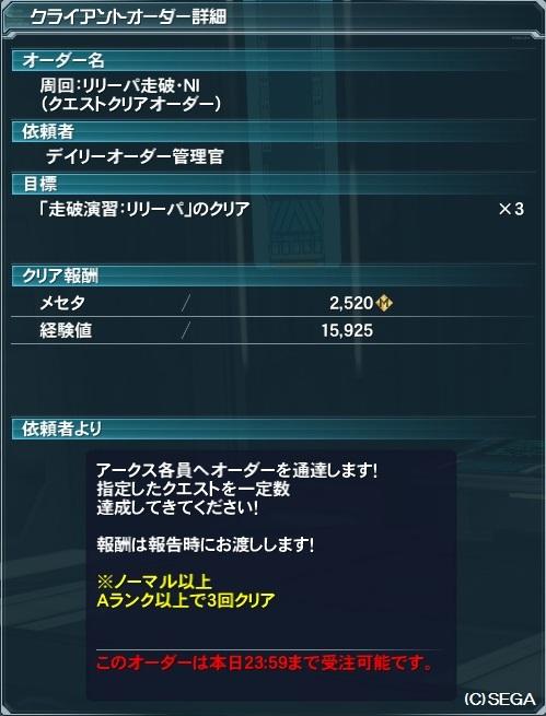 20130715_09