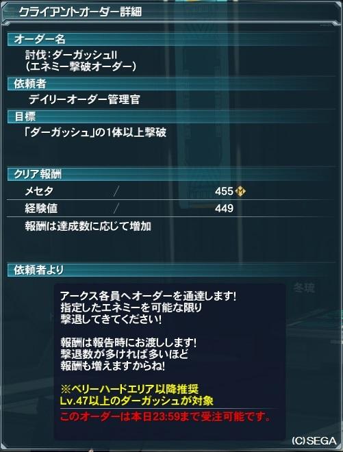 20130718_03