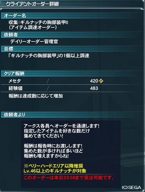 20130726_10