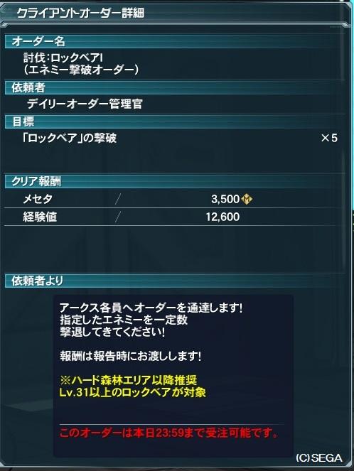 20130803_09