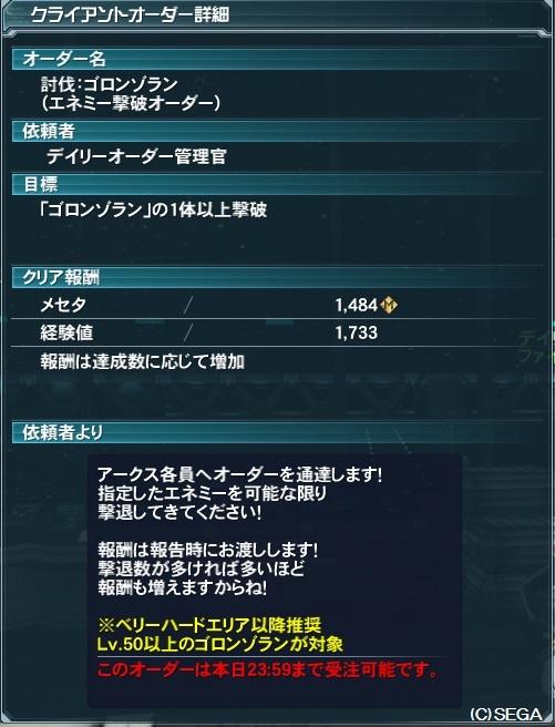 20130805_09