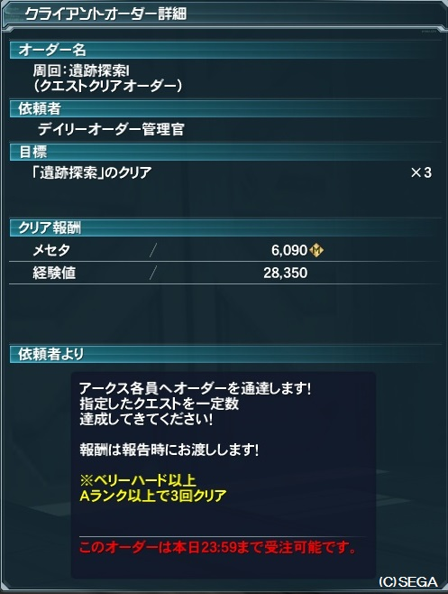 20130806_13
