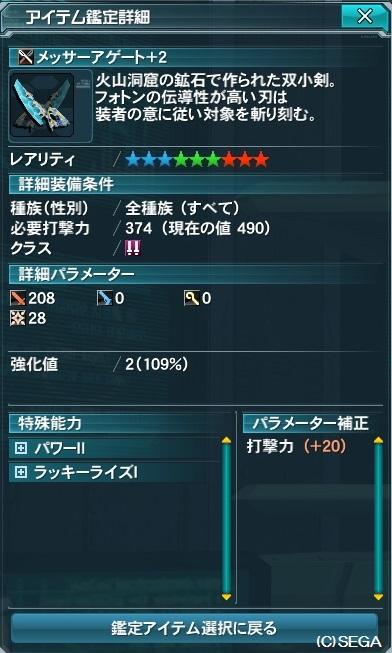 20130806_12