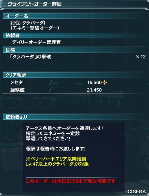20130808_05