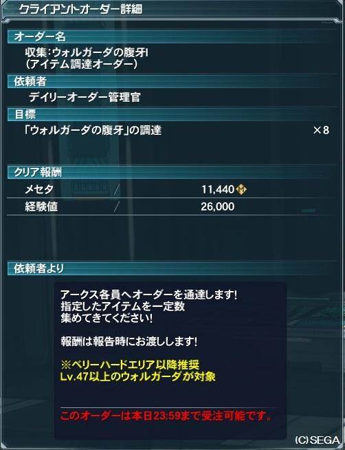 20130810_08