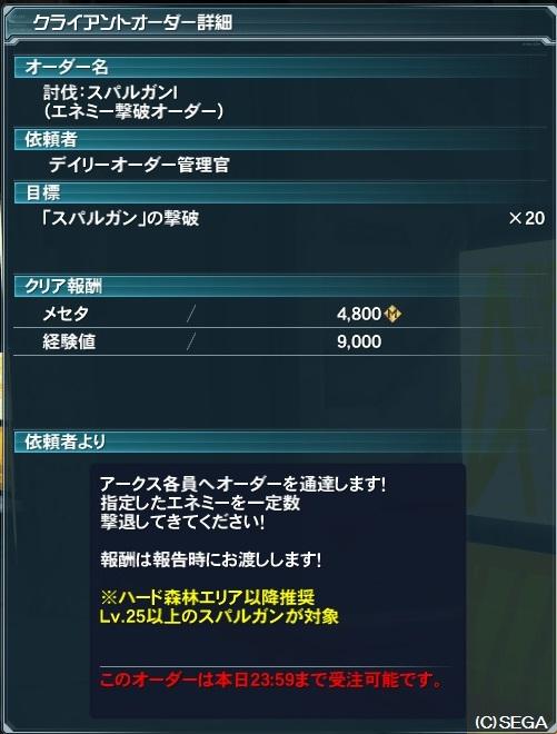 20130815_04