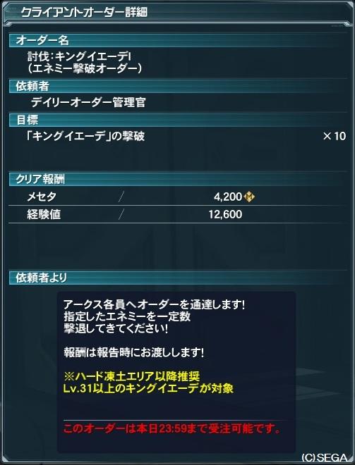 20130901_17