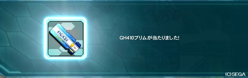 20130905_02