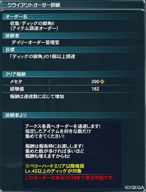 20130905_13