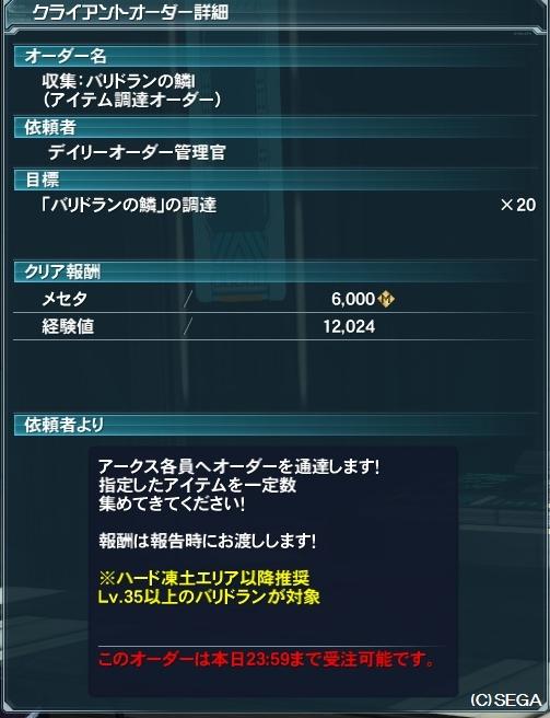 20130909_13