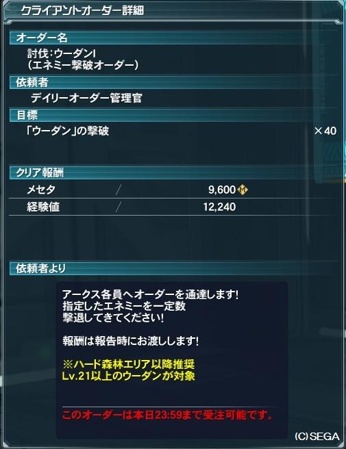 20130911_09