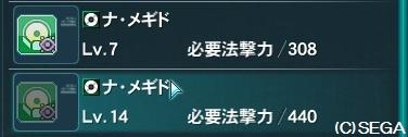 20130917_05