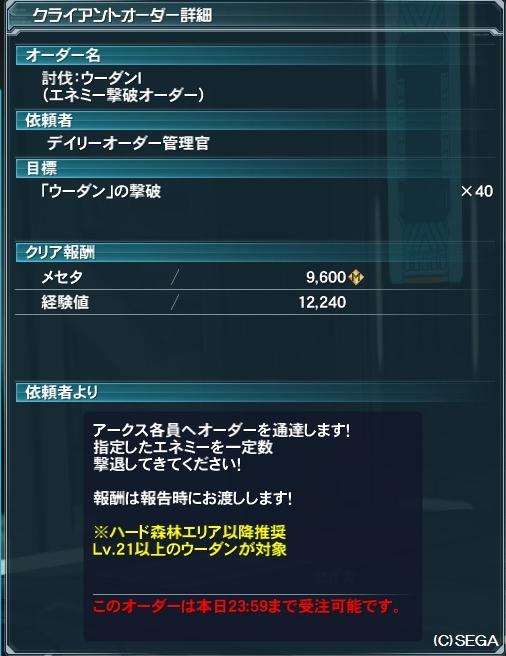 20130921_05